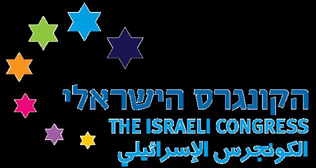 לוגו הקונגרס הישראלי