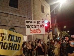 מחאת בלפור