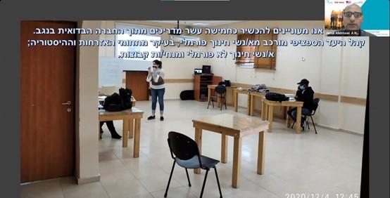 סיכום מועצת ההסכמות היהודית-ערבית